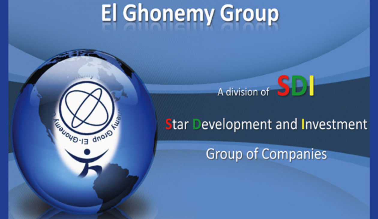 ELGHONEMY GROUP CO.